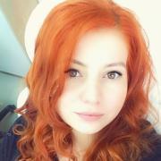 Услуги пирсинга в Ижевске, Елена, 26 лет