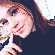 Няни в Барнауле, Варвара, 20 лет