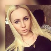 Красота и здоровье в Волгограде, Екатерина, 26 лет