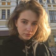 Уборка подъездов в Ижевске, Ксения, 21 год