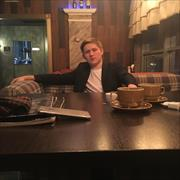 Ремонт Wifi модуля iPad 2 в Набережных Челнах, Кирилл, 21 год