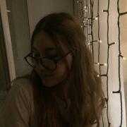 Уборка квартир в Уфе, Анастасия, 20 лет