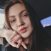 Эпиляция воском в Челябинске, Екатерина, 21 год
