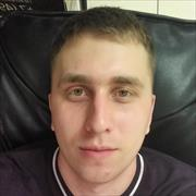 Генеральная уборка в Владивостоке, Сергей, 28 лет