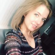 Медицинские адвокаты в Нижнем Новгороде, Виолетта, 27 лет