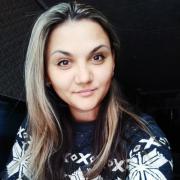 Услуги репетиторов в Ижевске, Липа, 28 лет