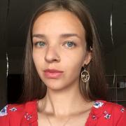 Уборка домов в Челябинске, Анна, 20 лет