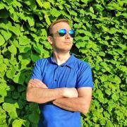 Ремонт рулевой Сеат, Ярослав, 33 года