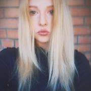 Образование и репетиторы в Омске, Елизавета, 21 год