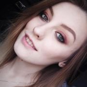 Шугаринг усиков в Саратове, Кристина, 25 лет