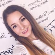 Косметологи в Ижевске, Яна, 24 года