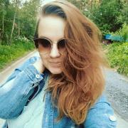 Услуги глажки в Томске, Виктория, 24 года