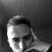 Ремонт компьютеров на дому в Астрахани, Денис, 21 год