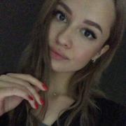 Шугаринг в Владивостоке, Кристина, 24 года