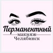 Шугаринг в Челябинске, Наталья, 32 года