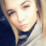 Красота и здоровье в Челябинске, Наталья, 27 лет