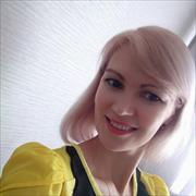 Покраска бороды в Набережных Челнах, Ольга, 40 лет