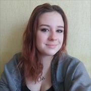 Доставка корма для собак - Театральная, Светлана, 21 год