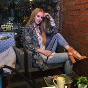 Услуги химчистки в Челябинске, Елизавета, 23 года