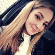 Парикмахеры в Тюмени, Маргарита, 28 лет