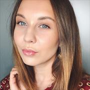 Юридическая консультация в Ярославле, Анастасия, 28 лет