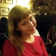 Парсинг ВК, Диана, 28 лет