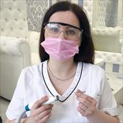 Педикюр для ногтей с грибком, Екатерина, 35 лет