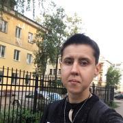 Таможенные юристы в Ярославле, Екатерина, 34 года