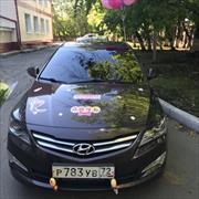 Услуги тюнинг-ателье в Тюмени, Максим, 28 лет
