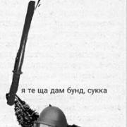 Доставка утки по-пекински на дом - Косино, Максим, 20 лет