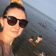 Услуги пирсинга в Волгограде, Екатерина, 33 года