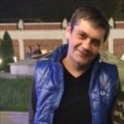 Доставка корма для собак - Деловой центр, Дмитрий, 40 лет