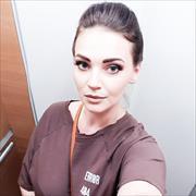 Услуги медсестры в Краснодаре, Екатерина, 25 лет