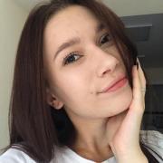 Раздача печатных, рекламных материалов в Барнауле, Марина, 20 лет