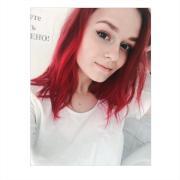 Дворецкие в Челябинске, Кристина, 20 лет