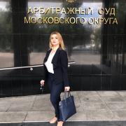 Наира Григорян, г. Москва