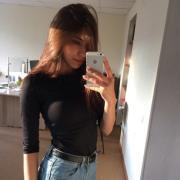 Удаление запаха в Томске, Кристина, 20 лет
