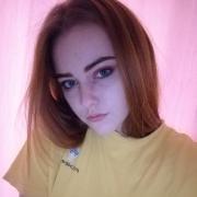 Услуги пирсинга в Хабаровске, Кристина, 20 лет