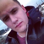 Химчистка в Ярославле, Владислав, 25 лет