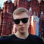 Цена создания приложения для iOS, Антон, 22 года