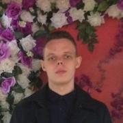 Ремонт сушильного шкафа в Томске, Роман, 22 года