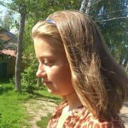Ремонт мелкой бытовой техники в Ярославле, Наталья, 26 лет