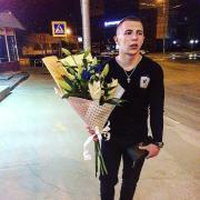 Обучение персонала в компании в Саратове, Кирилл, 28 лет