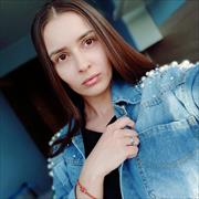 Уборка квартир в Ярославле, Кристина, 26 лет