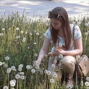 Помощники по хозяйству в Саратове, Анастасия, 22 года
