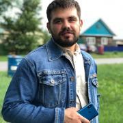 Ремонт IWatch в Новосибирске, Даниил, 27 лет