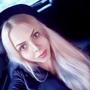 Эпиляция в Томске, Екатерина, 30 лет