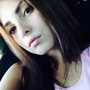 Шугаринг в Краснодаре, Кристина, 24 года