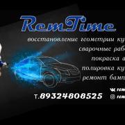 Кузовной ремонт в Тюмени, Станислав, 24 года