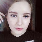 Услуги глажки в Нижнем Новгороде, Анастасия, 21 год